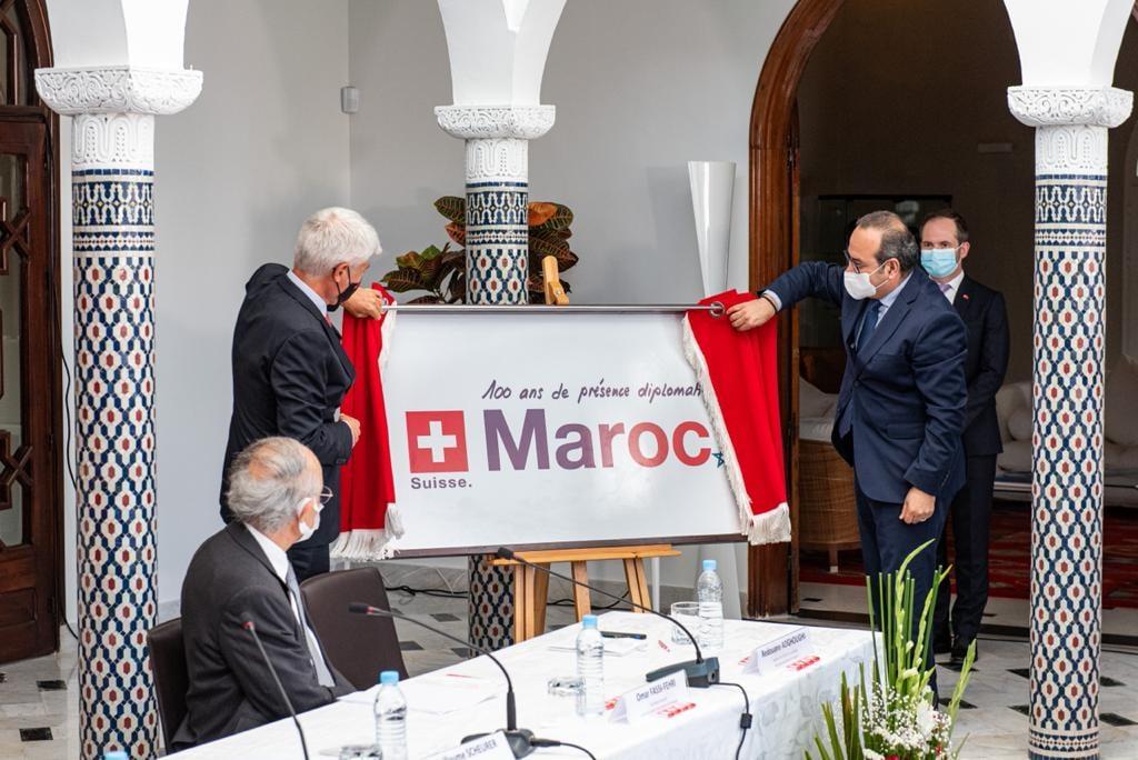 قنصلية المغرب سويسرا